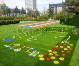 彩虹草+幼儿园人造草坪+图案草厂家