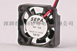 SEPA 15*15*4.5MM静音风扇