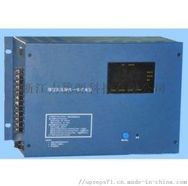 力德源分布式直流电源 微型直流电源 UP5直流电源