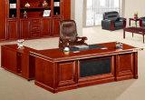 2601款2.6米油漆辦公桌 胡桃木皮綠色環保傢俱