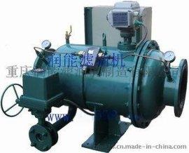 HRG -5/6PⅡ卧式全自动滤水器