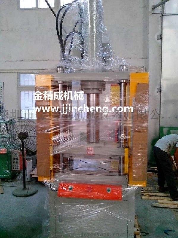 立式四柱油压机 卧式四柱液压机厂家价格