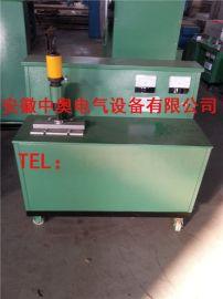 厂家直销矿用电缆打号机 全自动控温电缆压号机 压号机模具价格