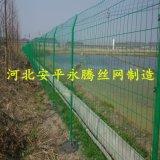 安平永腾双边丝护栏网钢丝铁丝防护栏网圈地围墙高速公路围栏隔离栅