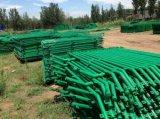 廠家專業生產護欄網 護欄立柱 隔離柵