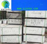 广州电力盖板厂家