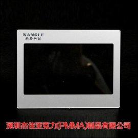 厂家生产[PMMA]/PC/PET/ PVC面板.视窗镜片