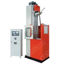 立式数控淬火机床,立式数控淬火机床价格,立式数控淬火机床厂家