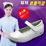 厂家直销优质头层软牛皮轻便护士鞋9880双