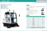清洁工厂批发零售 SCHB-1900型驾驶式扫地机 清扫车价格封闭驾驶