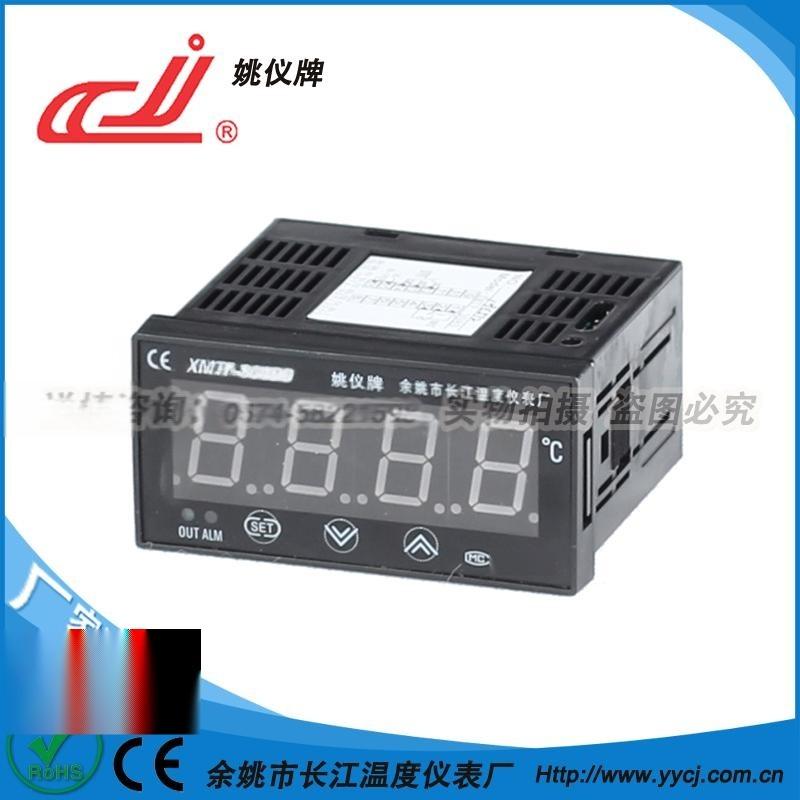 姚仪牌XMTF-308DD智能大数码管PID调节温控仪表可带一组报警