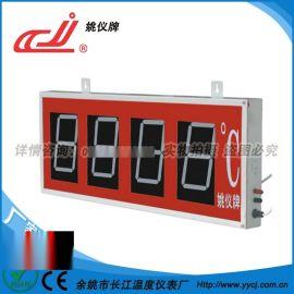 姚仪牌大屏温度控制器壁挂式大屏温度仪 木材加工温控器可加工定做