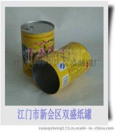 装500克食品的圆形纸罐包装