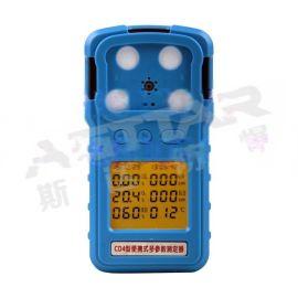 陕西斯达CD4便携式多参数测定器,四川矿用气体测定器厂家价格
