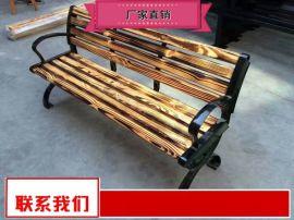 户外实木座椅出厂价 公园小区公共座椅质量好