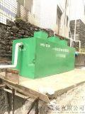 洗车场污水处理设备厂家直供