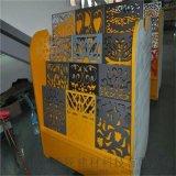 雕花铝单板 雕花铝单板图片 镂空铝单板吊顶 镂空雕花铝单板厂家