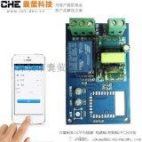 智慧插座方案開發|WIFI無線智慧插座模組方案