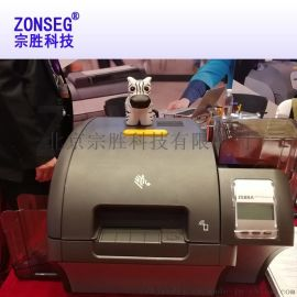 ZXPSeries8证卡打印机斑马ZXP8打印机