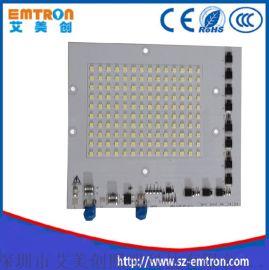 AC线性板LED投光灯泛光灯  AC免驱动模组