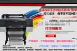 绚彩喷墨菲林打印机P8080