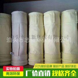 涤纶针刺毡除尘布袋 耐高温氟美斯除尘布袋 PPS除尘滤袋 玻纤布袋