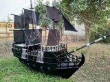 3米-5米小型室内海盗木船 户外景观船厂家直销