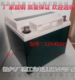源头工厂直销12V40AH免维护蓄电池 太阳能