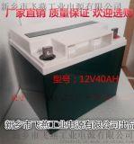 源頭工廠直銷12V40AH免維護蓄電池 太陽能