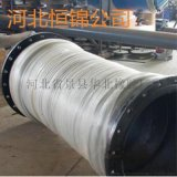 煤矿排水管 大口径法兰胶管4寸5寸6寸8寸