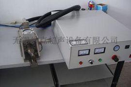 便携式超声波铜管封切机_冰箱铜管封口密封焊接机