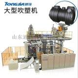 塑料水桶化工桶1000升叉車桶ibc集裝噸桶水桶