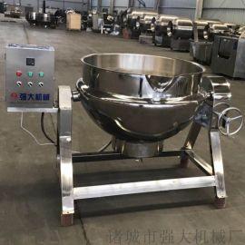 强大机械  电加热带搅拌夹层锅