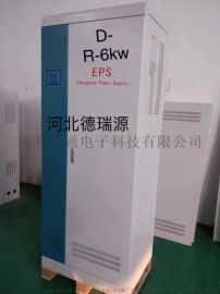 消防应急电源D-R-YJS6KW