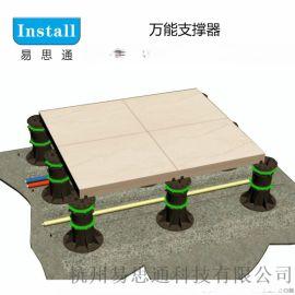 成都 万能支撑器 石材支撑器 成品 现货 直销