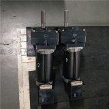 歐式葫蘆單樑運行電機 科尼起重電機 歐式減速機