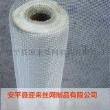 玻纤网格布 保温网格布 直销网格布