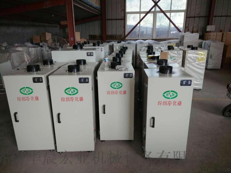烟雾净化器焊接烟尘除尘器移动式工业空气净化器