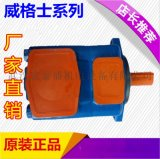25VTBPS14A-2203AA22R 威格士葉片泵