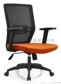 會議椅*办公转椅*網布辦公椅厂家