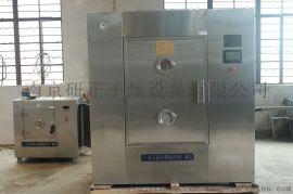 低温真空干燥机1-45KW