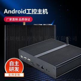 千兆网多串口安卓工控机 Android工控主机盒子