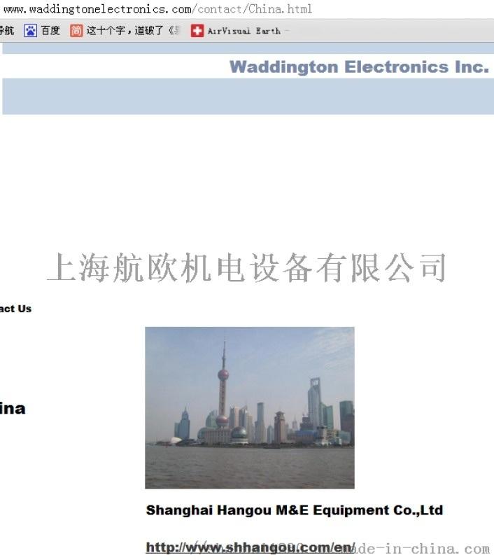 Waddington電源WESTAAOM2