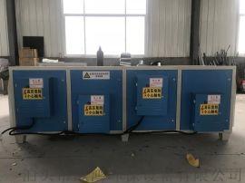 低温等离子废气处理设备工业油烟净化器