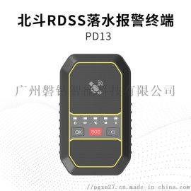 北斗短报文卫星追踪器GPS通信北斗盒子