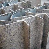 供应石纹铝单板,仿石纹铝板幕墙