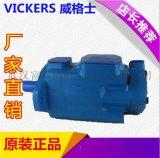 HA系列变量柱塞泵 威格士叶片泵