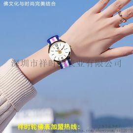 祥时轮佛表佛教文化石英手表学生表女防水手表