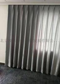 防电磁辐射屏蔽窗帘居室会议室防泄密信息泄漏窗帘