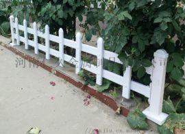 园艺小栅栏 白色塑料绿化小栏杆PVC塑钢花园围栏